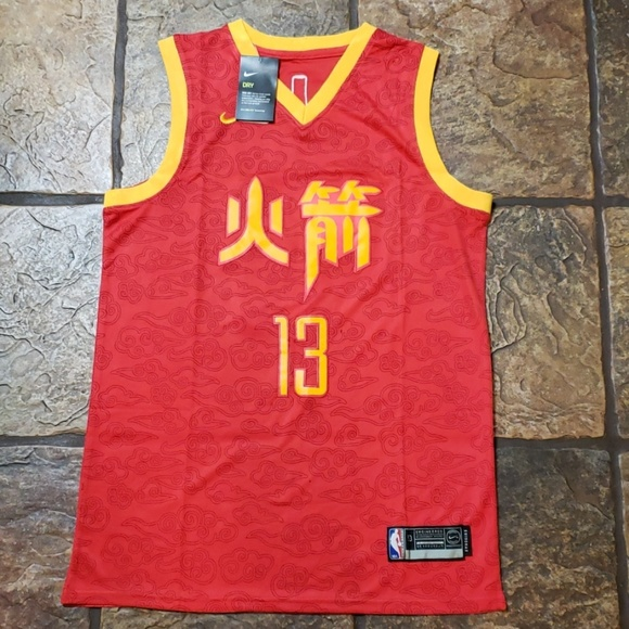 half off 4c669 26531 James Harden - Chinese New Year Jersey NWT